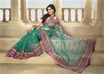 Zarine Khan SALE